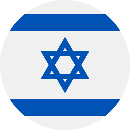 Israelische Shekel