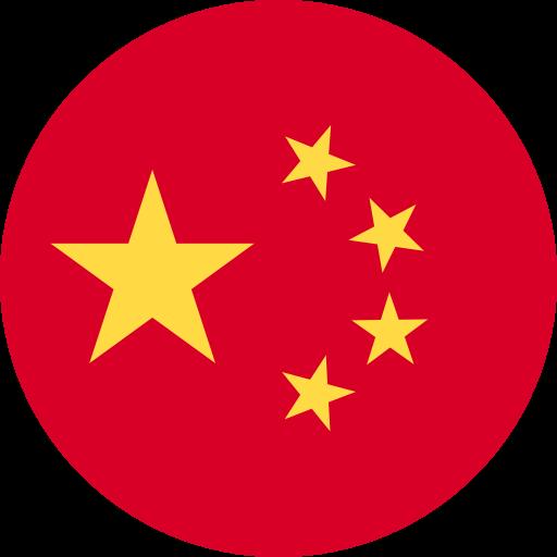 China Renminbi Yuan