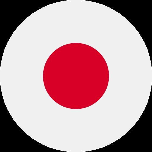 Japanischer Yen